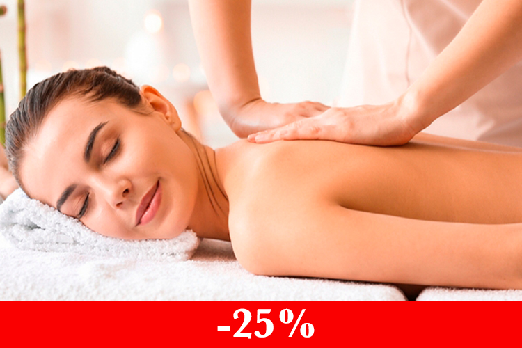 -25% на курс из 5 процедур ручного массажа