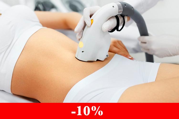 Курс на прессотерапию или РФ лифтинг ( от 5 процедур) -10%